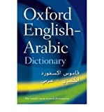img - for The Oxford English-Arabic Dictionary of Current Usage[ THE OXFORD ENGLISH-ARABIC DICTIONARY OF CURRENT USAGE ] by Doniach, N. S. (Author ) on Jul-06-1972 Hardcover book / textbook / text book
