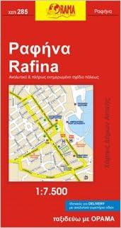 Rafina Greece City Map 285 Orama Editions 9789604482375