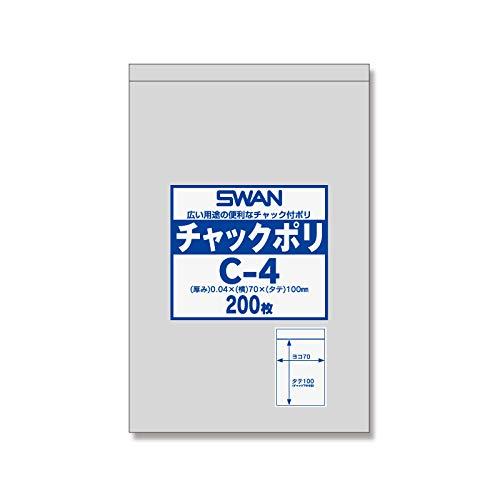 【業務用0.04mmチャック付きポリ袋】 SWAN チャックポリ C-4 13000枚セット(1束200枚×65束) B07H2FT9CM