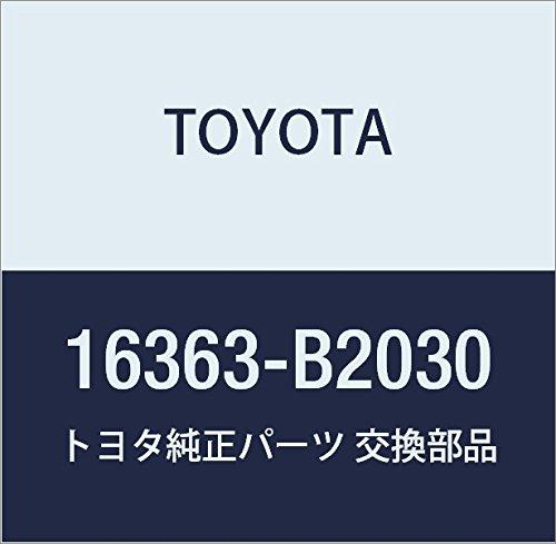 TOYOTA (トヨタ) 純正部品 クーリングファン モータ クラウン/HYBRID、NULL 品番16363-38160 B06WVLYPXQ クラウン/HYBRID、NULL|16363-38160  クラウン/HYBRID、NULL