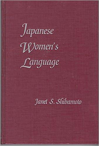 japanese grammar nomura kimihiko