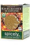 Organic Ras El Hanout - Compact