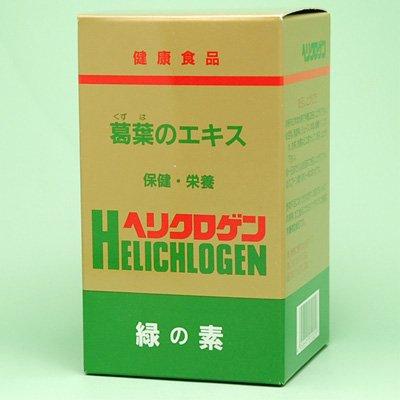 【日本葛化学研究所】緑の素 ヘリクロゲン 粉末 120g ×3個セット B005LEMF1W