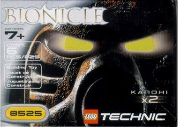 BIONICLE #8525 LEGO TECHNIC Rare Mask