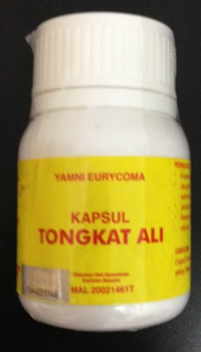 Natural Testosterone Booster - Tongkat Ali Extract -30 capsules tablets - [also known as Longjack or Eurycoma Longifolia Jack] Sex