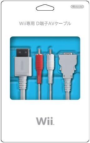 Schwarz Wei/ß ZHIYUAN Wii auf HDMI schwarz 1 m Kabel