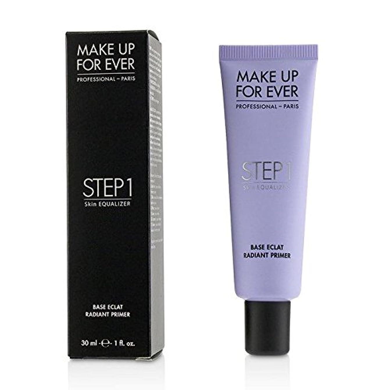観点ペネロペ枯れるメイクアップフォーエバー Step 1 Skin Equalizer - #11 Radiant Primer (Mauve) 30ml/1oz並行輸入品