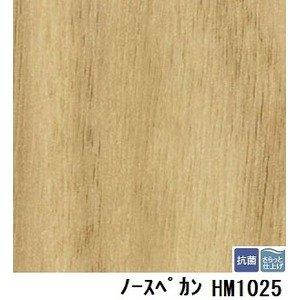 サンゲツ 住宅用クッションフロア ノースペカン 板巾 約15.2cm 品番HM-1025 サイズ 182cm巾×2m B07PGD67HQ