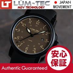 Lum-Tec RR5 Automatic Limited Edition