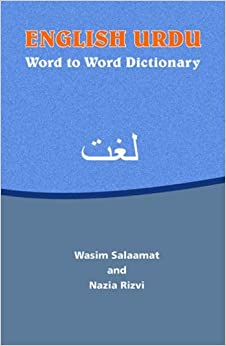 English / Urdu Word to Word Dictionary by Wasim Salaamat and Nazia Rizvi (2013-05-01)