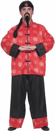 Forum Novelties Men's Chinese Gentleman Costume, Multi, One
