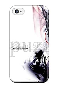 High Impact Dirt/shock Proof Case Cover For Iphone 4/4s (ghost In The Shell)