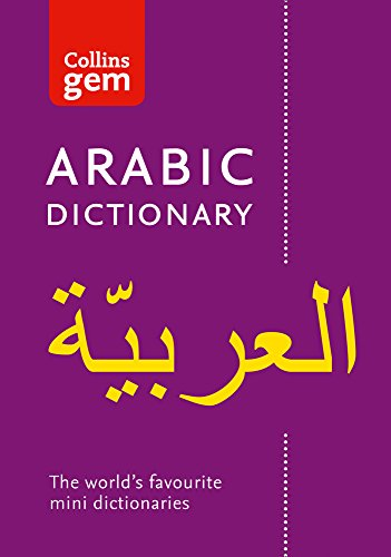 Collins Arabic Gem Dictionary: The world's favourite mini dictionary