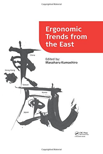 Ergonomic Trends from the East: Proceedings of Ergonomic Trends from the East, Japan, 12-14 November 2008