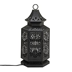 Home Locomotion Large Moroccan Style Table Lamp
