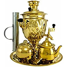 "Samovar on coal, charcoal, firewood 2.5 liters ""Tula"" in the set ""Gift"""