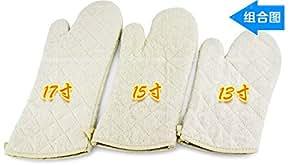 Microwave Gloves Temperature Oven gloves Kitchen Baking Anti-hot heat Thicken Insulation