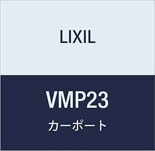 LIXIL(リクシル) TOEX 屋根材セットL R24(1枚) ポリカ ライトBR VMP23 B073RPM283 10353