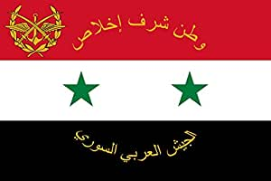 magFlags Large Flag Syrian Armed Forces | landscape flag | 1.35m² | 14.5sqft | 90x150cm | 3x5ft - 100% Made in Germany - long lasting outdoor flag