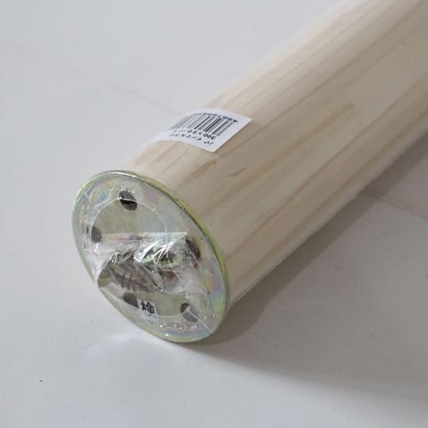 参照ユーザーエクスタシーアイリスオーヤマ カラー化粧棚板 スリム LBC-620S ダークオーク
