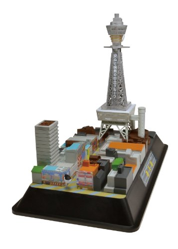 Tsutenkaku (w/LED) (Painted Plastic Model)