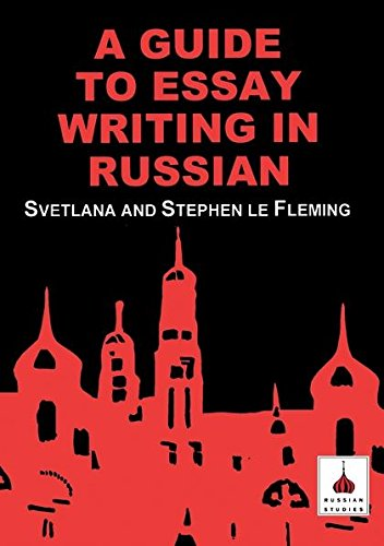 A Guide to Essay Writing in Russian