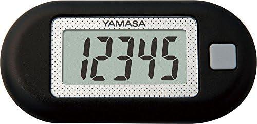 ゼット 器具・備品 学校体育器具 ポケット万歩計 ZEX150 - ブラック (国内正規品)