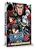 Sengoku Basara Two (TV) : Complete Box Set (DVD)