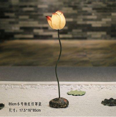 Chinesische klassische Lampen wohnzimmer stehlampen Schlafzimmer,G 60 cmpink