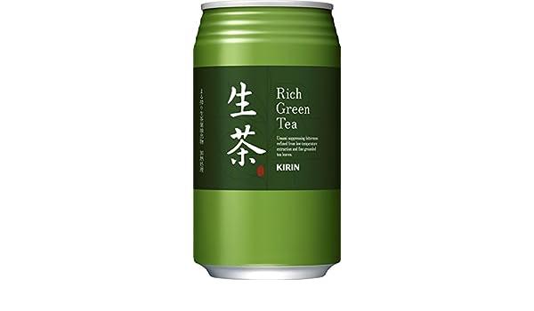 latas de t? en bruto Kirin (piezas) 340gX24: Amazon.es: Alimentación y bebidas