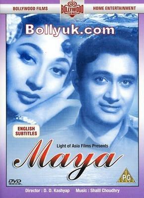Amazon com: Maya (Year 1961) * Dev Anand , Mala Sinha by