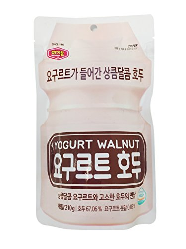 yogurt covered nuts - 5