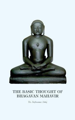 The Basic Thought of Bhagavan Mahavir