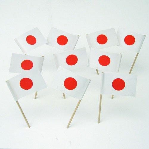Samurai Flag - 9