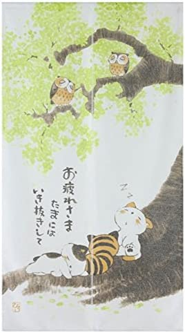 Made in Japan Noren Curtain Cat Owl Relax Once in a While by Narumi