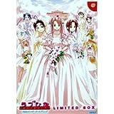 Love Hina: Totsuzen no Engage Happening [Limited Edition] [Japan Import]