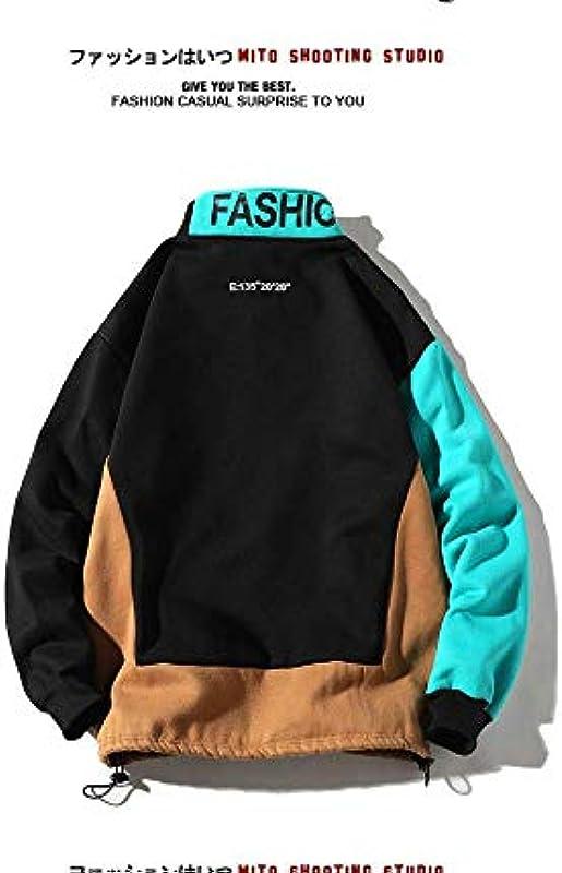 """YANGPP jesienno-zimowy męski sweter z luźnym nadrukiem z kołnierzem typu """"Drop Shoulder"""": Odzież"""