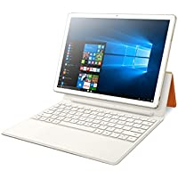 Huawei MateBook E Signature Edition 12 2-in-1 Laptop Tablet, Office 365 Personal Included, 8+256 / Intel Core i5 / 2K Display, Portfolio Keyboard included (Champagne Gold)