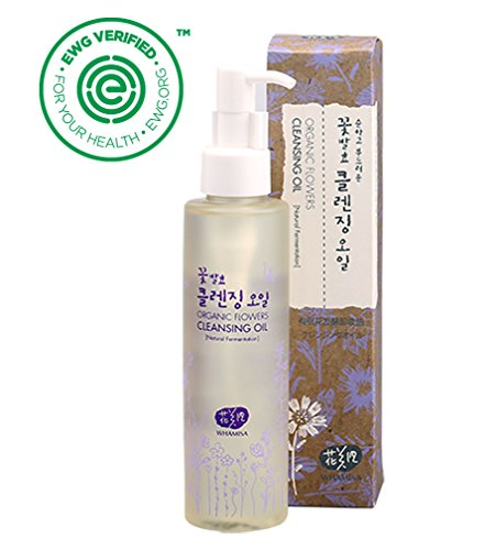 Whamisa Organic Flowers Cleansing 150ml product image