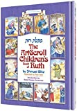 img - for The Artscroll Children's Book of Ruth book / textbook / text book