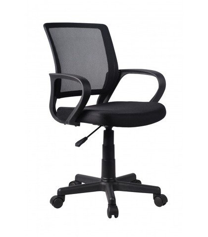 Silla de oficina o escritorio tapizada en tela transpirable color negro con reposabrazos, elevable en altura y con ruedas: Amazon.es: Hogar