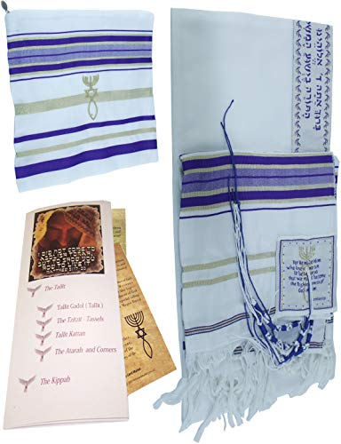 HolyLandMarket Mens Purple with Gold Messianic Shawl/Tallit - The Messiah Tallit Small (Friends And Family White House Black Market)