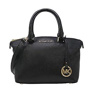 0a541fd71a01 ... Michael Kors Riley Small Satchel Bag Leather Black (35S8GRLS1L). upc  191935543639 product image1
