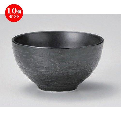 10個セット 漆黒飯碗 [ 11 x 5.8cm (310cc) 160g ] 【 中平 】 【 料亭 旅館 和食器 飲食店 業務用 】   B07DCLBPXK