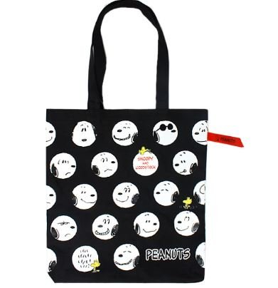 Sanrio Snoopy Tote Bag Dot Black Kawaii Japan Fashion 511c New From Japan F/s (How To Make A Cat Costume For Adults)