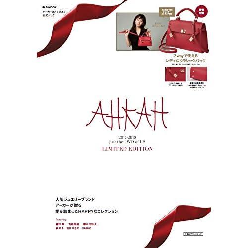 AHKAH 2017 ‐ 2018 画像 E