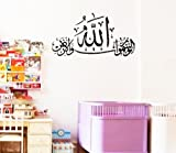 Dailinming PVC Wall Stickers Living room bedroom children's room decoration home decoration painting Islamic cultureWallpaper60 cm x 110 cm-Matt Sliver