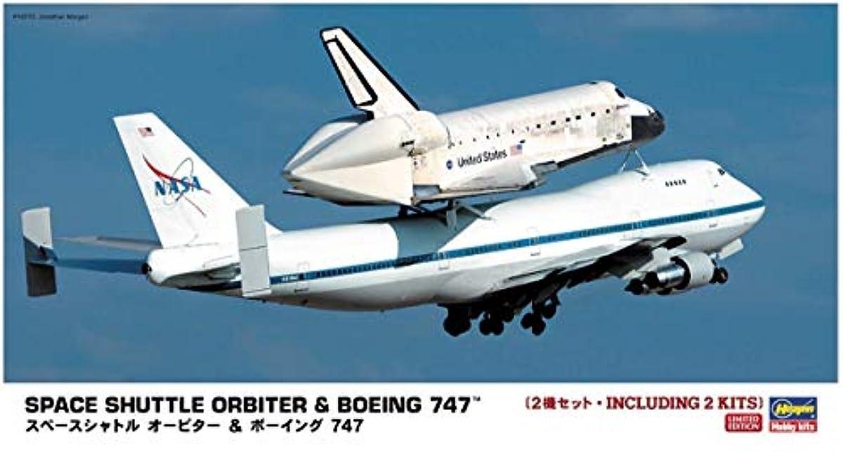 [해외] 하세가와 1/200 우주 시리즈 스페이스 셔틀 orbiter&보잉747