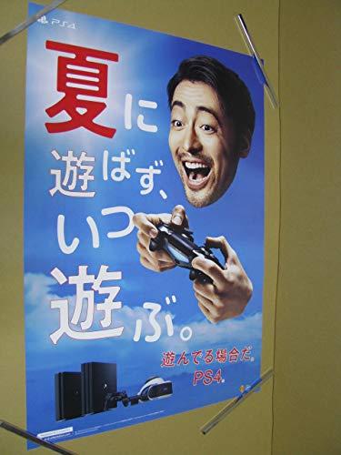 B2 ゲームポスターのみ 夏に遊ばず、いつ遊ぶ。遊んでる場合だ。PS4 山田孝之 ゆうパックの料金確認をお願い致します。