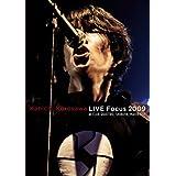 黒沢健一 LIVE LIVE Focus 2009 at CLUB QUATTRO,SHIBUYA,March 31st [DVD] Swinging Popsicle スウィンギング ポプシクル 下北沢 ギターポップ ロック